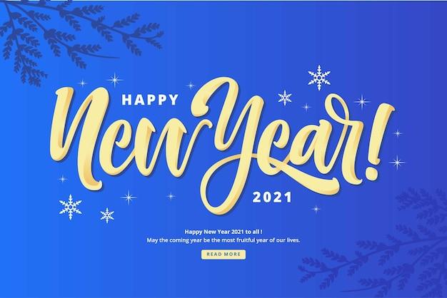 Feliz ano novo fundo de letras