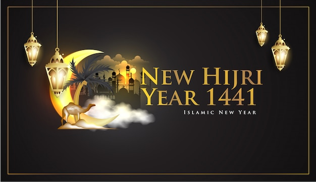Feliz ano novo hijri fundo