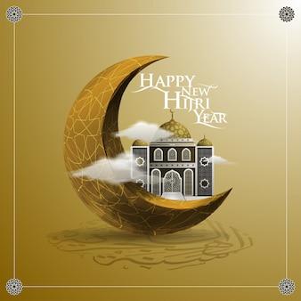 Feliz ano novo hijri saudação mesquita e lua