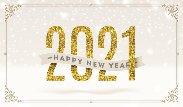 Feliz ano novo - ilustração de feriados.