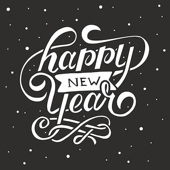 Feliz ano novo. ilustração do vetor do feriado com composição e explosão da rotulação. rótulo festivo vintage