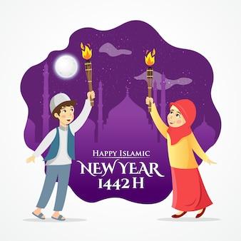 Feliz ano novo islâmico 1442 hijriyah ilustração em vetor. crianças muçulmanas bonito dos desenhos animados segurando a tocha comemorando o ano novo islâmico com estrelas e mesquita.