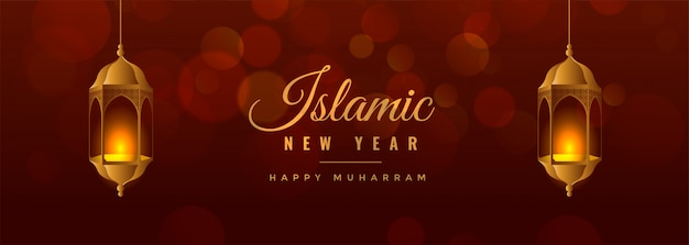 Feliz ano novo islâmico banner para festival muçulmano