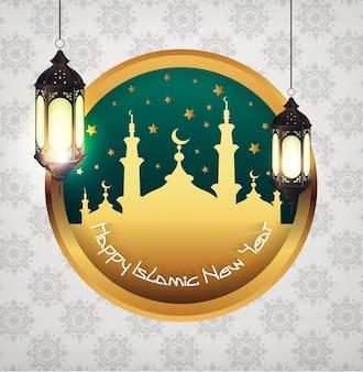 Feliz ano novo islâmico com mesquita dentro de quadro e lanterna