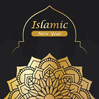 Feliz ano novo islâmico de ouro