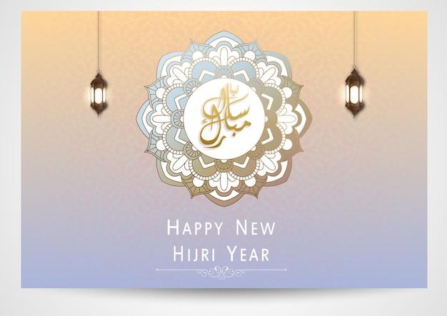 Feliz ano novo islâmico design de fundo