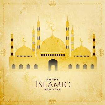 Feliz ano novo islâmico festival