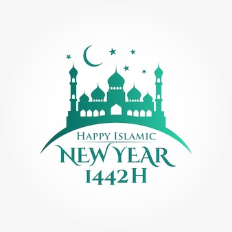 Feliz ano novo islâmico logotipo de 1442 hijriyah. ótimo para cartão postal, cartaz e banner