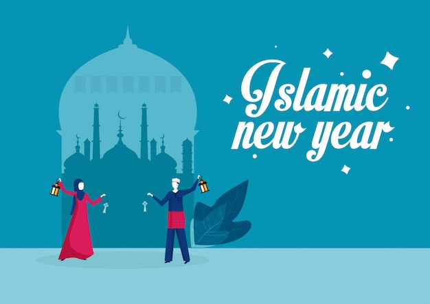 Feliz ano novo islâmico mesquita fundo