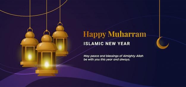 Feliz ano novo islâmico muharram hijri fundo