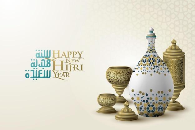 Feliz ano novo islâmico saudação ilustração vetorial design de fundo com caligrafia árabe