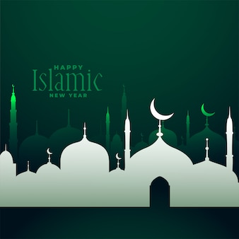 Feliz ano novo islâmico tradicional festival