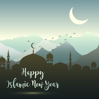 Feliz ano novo islâmico