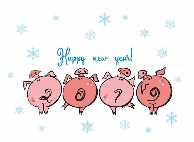 Feliz ano novo. leitões engraçados