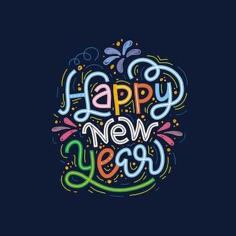 Feliz ano novo letras desenhadas à mão, citação inspiradora e motivacional