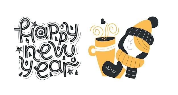 Feliz ano novo. letras. uma garota com uma bebida quente.