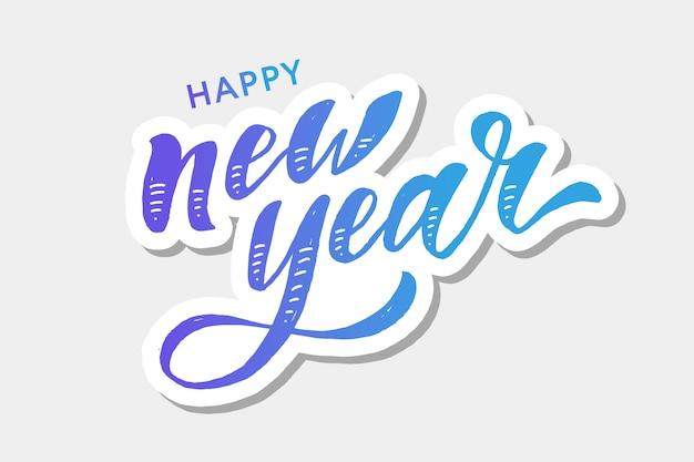 Feliz ano novo lettering caligrafia