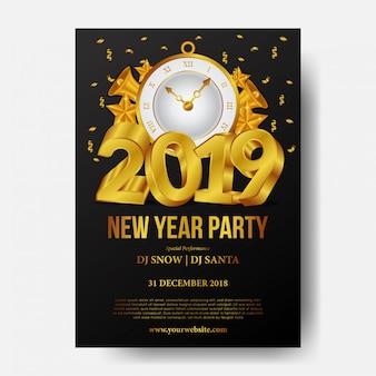Feliz ano novo modelo de cartaz de festa