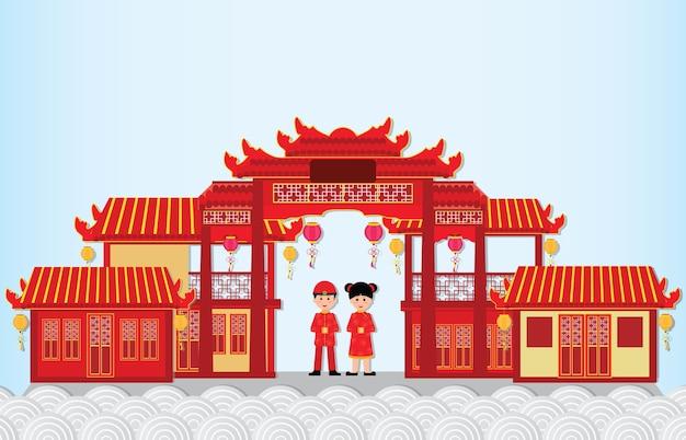 Feliz ano novo na cidade de china com menino chinês e menina.
