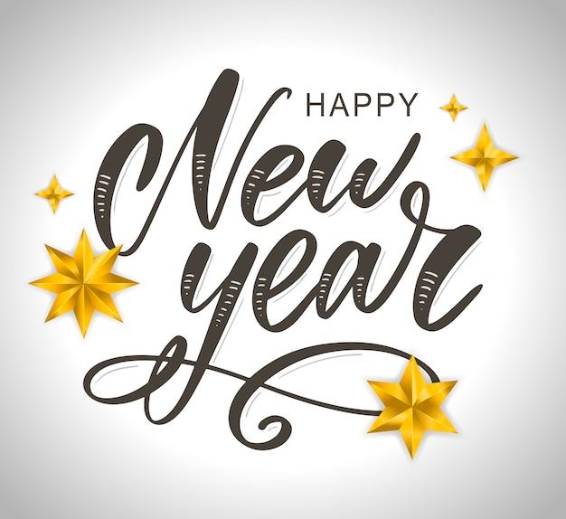 Feliz ano novo ouro
