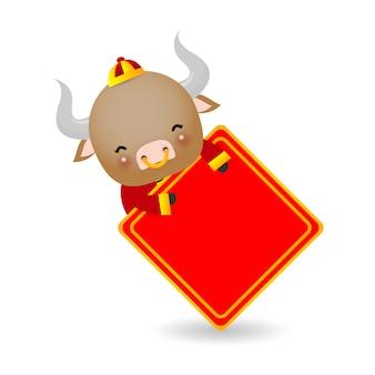 Feliz ano novo, pequeno boi segurando um cartaz dourado