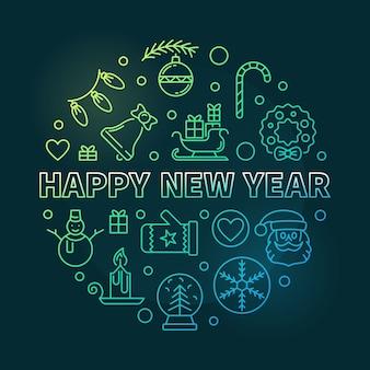 Feliz ano novo redondo ilustração
