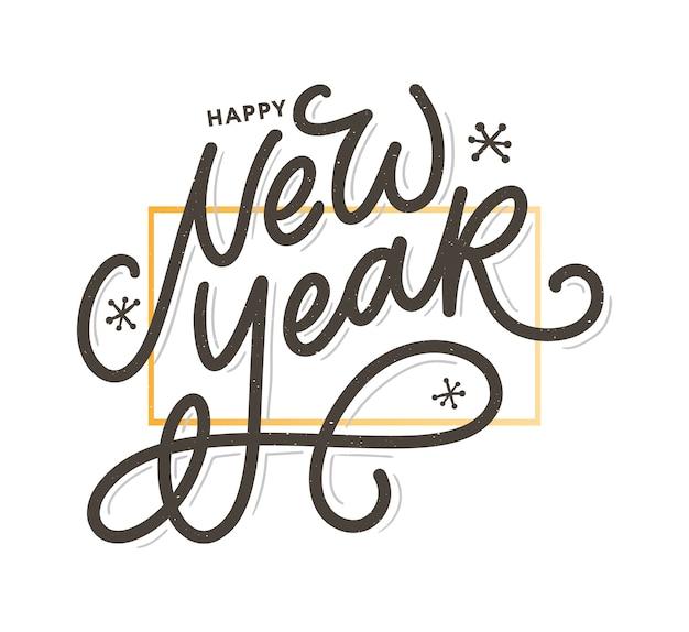 Feliz ano novo saudação caligrafia texto preto palavra ouro fogos de artifício.