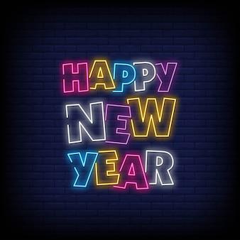 Feliz ano novo sinais de néon estilo texto