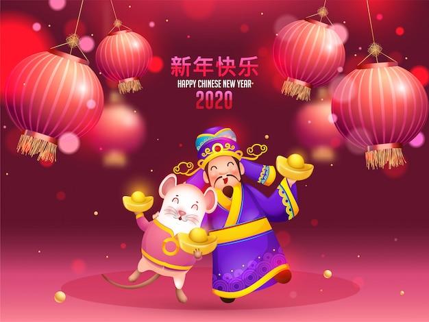 Feliz ano novo texto em idioma chinês com personagem de desenho animado rato