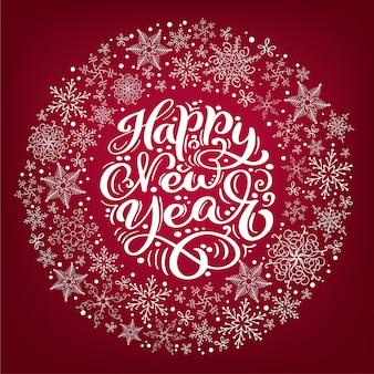 Feliz ano novo texto vintage caligráfico escandinavo. coroa de flores de natal com flocos de neve