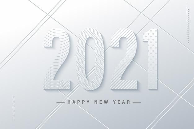 Feliz ano novo .