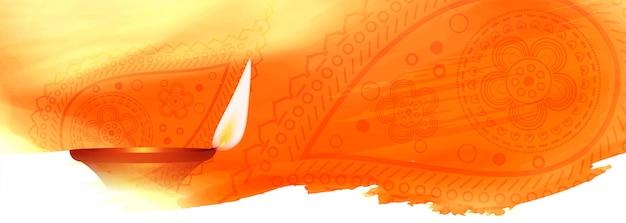 Feliz aquarela banner de diwali com espaço de texto