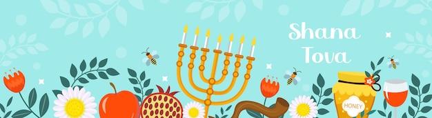 Feliz banner de rosh hashaná. modelo de shana tova para seu projeto com flores e símbolos tradicionais. feriado judaico. feliz ano novo em israel. ilustração vetorial