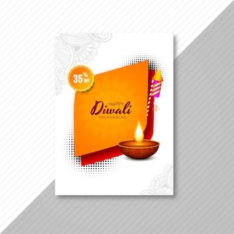 Feliz banner de venda de diwali com lâmpada de óleo decorativa