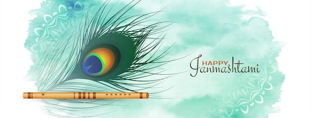 Feliz banner do festival janmashtami com vetor de design de penas de pavão