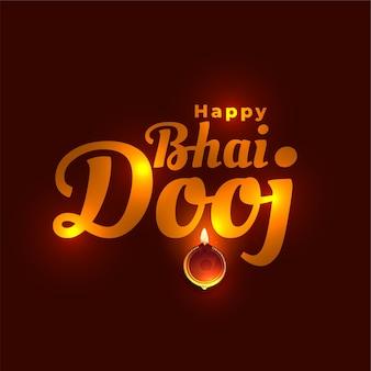 Feliz bhai dooj deseja cartão comemorativo