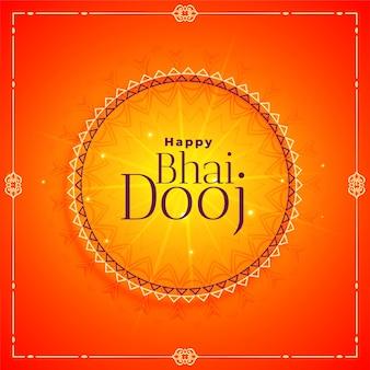 Feliz bhai dooj festival celebração ilustração