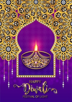 Feliz cartão de festival de diwali.