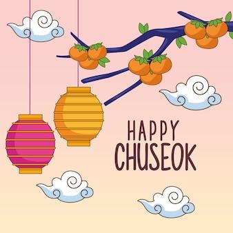 Feliz celebração chuseok com lâmpadas penduradas e laranjeira