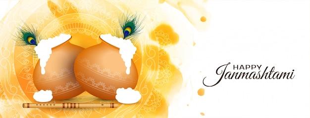 Feliz celebração do festival janmashtami elegante design de banner