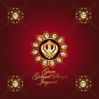 Feliz celebração do guru gobind singh jayanti com o símbolo sikh khanda sahib