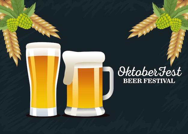 Feliz celebração do oktoberfest com cervejas e grinaldas de cevada ilustração vetorial