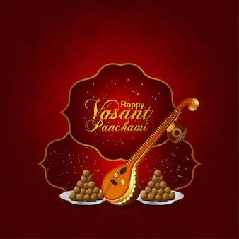 Feliz celebração vasant panchami