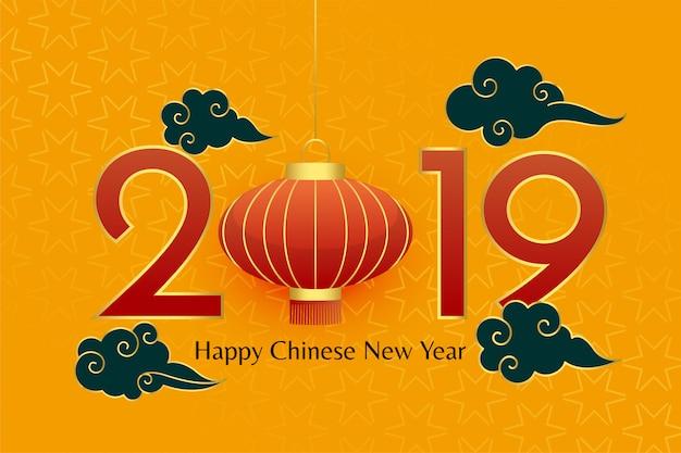 Feliz, chinês, 2019, ano novo, decorativo, desenho