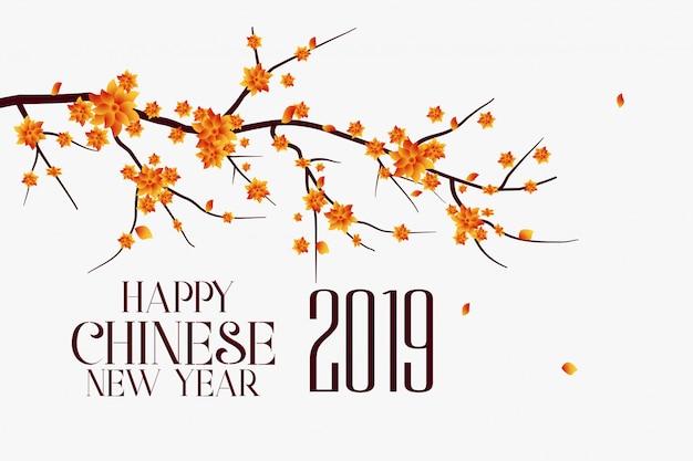 Feliz, chinês, 2019, ano novo, fundo, desenho