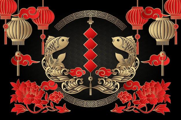 Feliz chinês retro ouro vermelho relevo peixe nuvem onda lanterna peônia flor primavera dístico e moldura de treliça redonda espiral
