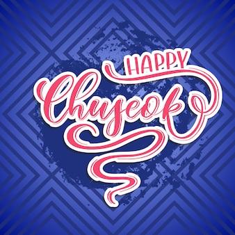 Feliz chuseok - cartão de rotulação de mão