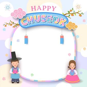 Feliz chuseok frame com menino e menina coreano