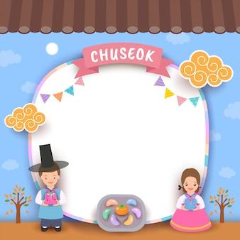Feliz chuseok frame do telhado com menino e menina coreano