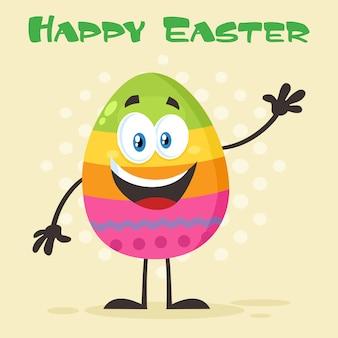 Feliz colorido ovo de páscoa personagem acenando